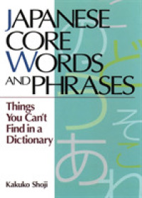 Link to an enlarged image of Japanese Core Words and Phrases : Things You Can't Find in a Dictionary (Bilingual)