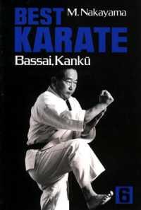 Link to an enlarged image of Best Karate : Bassai, Kanku (Best Karate) <6>