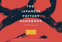 Link to an enlarged image of The Japanese Pottery Handbook (2nd)