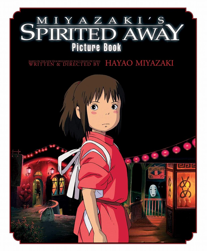 Link to an enlarged image of Miyazaki's Spirited Away Picture Book (Spirited Away)