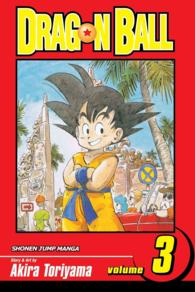 Link to an enlarged image of Dragon Ball 3 (Dragon Ball) (2nd Reissue)
