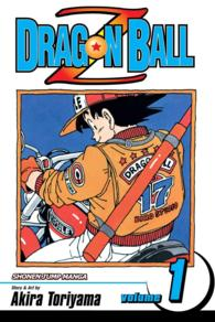 Link to an enlarged image of Dragon Ball Z 1 (Dragon Ball Z)