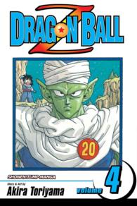 Link to an enlarged image of Dragon Ball Z 4 (Dragon Ball Z)