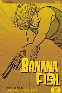 Link to an enlarged image of Banana Fish 2 (Banana Fish (Graphic Novels)) (2nd Subsequent)