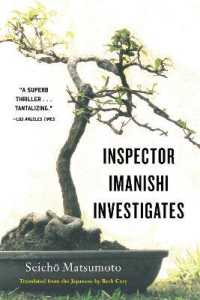 Link to an enlarged image of Inspector Imanishi Investigates (Reprint)