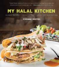 Link to an enlarged image of My Halal Kitchen : Global Recipes - Cooking Tips - Lifestyle Inspiration
