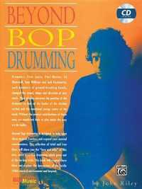 Link to an enlarged image of Beyond Bop Drumming (Manhattan Music Publications) (Paperback + Spoken Word Compact Disc)