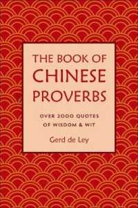 Link to an enlarged image of The Book of Chinese Proverbs : A Collection of Timeless Wisdom, Wit, Sayings & Advice