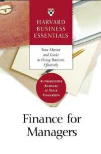 Link to an enlarged image of Finance for Managers (Harvard Business Essentials)