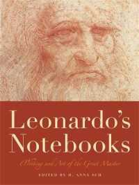 Link to an enlarged image of Leonardo's Notebooks : Writing and Art of the Great Master