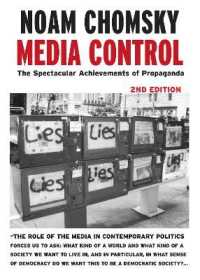 Link to an enlarged image of Media Control : The Spectacular Achievements of Propaganda (Open Media Series) (2nd Subsequent)