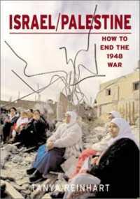 Link to an enlarged image of Israel/Palestine