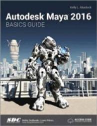 Books Kinokuniya: Mastering Autodesk Maya 2016 / Palamar