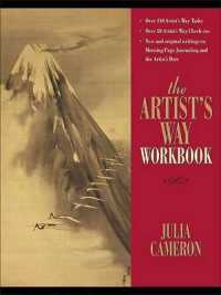Link to an enlarged image of The Artist's Way Workbook (Spiral Workbook)
