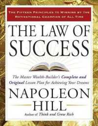 Link to an enlarged image of The Law of Success (Original)