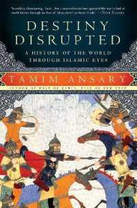 Link to an enlarged image of Destiny Disrupted : A History of the World through Islamic Eyes (Reprint)