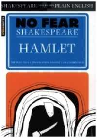 Link to an enlarged image of Sparknotes Hamlet (No Fear Shakespeare)