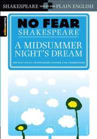 Link to an enlarged image of Sparknotes a Midsummer Night's Dream (No Fear Shakespeare)