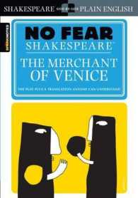 Link to an enlarged image of Sparknotes the Merchant of Venice (No Fear Shakespeare)