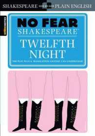 Link to an enlarged image of Sparknotes Twelfth Night (No Fear Shakespeare)