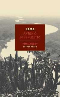 Link to an enlarged image of Zama (New York Review Books Classics)