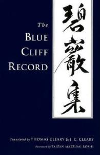 Link to an enlarged image of The Blue Cliff Record (Reprint)