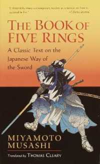 Link to an enlarged image of The Book of Five Rings (Reissue)