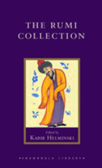 Link to an enlarged image of The Rumi Collection : An Anthology of Translations of Mevlana Jalaluddin Rumi