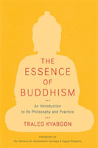 Link to an enlarged image of The Essence of Buddhism : An Introduction to Its Philosophy and Practice (Shambhala Dragon Editions) (Reissue)