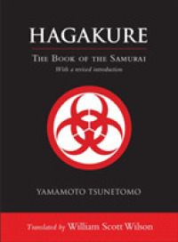 Link to an enlarged image of Hagakure : The Book of the Samurai (Translation)