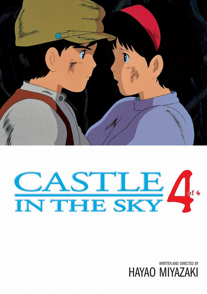 Link to an enlarged image of Castle in the Sky 4 (Castle in the Sky)
