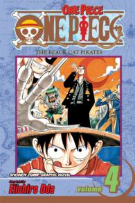 Link to an enlarged image of One Piece 4 : The Black Cat Pirates (One Piece)