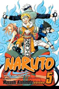 Link to an enlarged image of Naruto 5 : Challengers (Naruto)