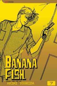 Link to an enlarged image of Banana Fish 7 (Banana Fish (Graphic Novels)) (2nd)
