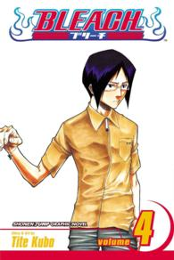 Link to an enlarged image of Bleach 4 : Quincy Archer Hates You (Bleach (Graphic Novels)) <4>