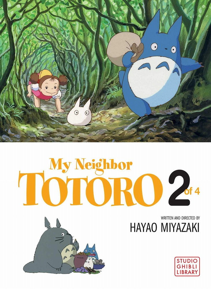 Link to an enlarged image of My Neighbor Totoro 2 (My Neighbor Totoro)