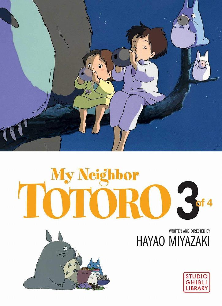 Link to an enlarged image of My Neighbor Totoro 3 (My Neighbor Totoro)