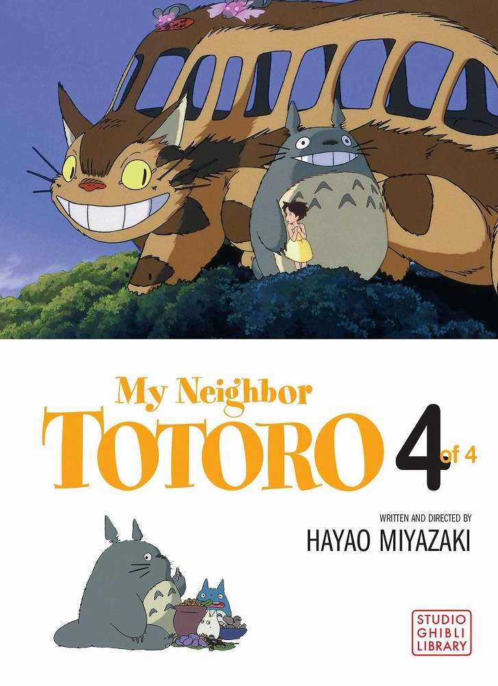 Link to an enlarged image of My Neighbor Totoro 4 (My Neighbor Totoro)