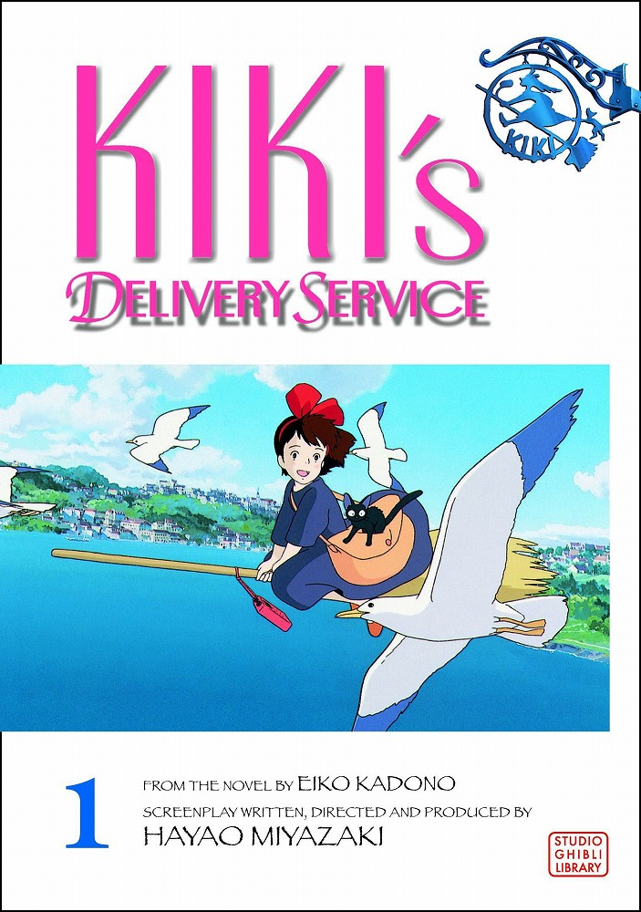 Link to an enlarged image of Kiki's Delivery Service 1 (Kiki's Delivery Service)
