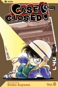 Link to an enlarged image of Case Closed 6 (Case Closed)