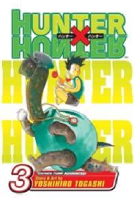 Link to an enlarged image of Hunter X Hunter 3 (Hunter X Hunter)