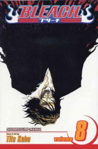 Link to an enlarged image of Bleach 8 : The Blade and Me (Bleach)