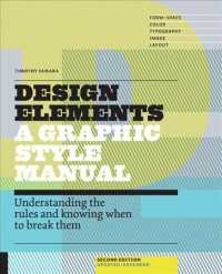 Link to an enlarged image of Design Elements : A Graphic Style Manual: Understanding the Rules and Knowing When to Break Them (2nd Updated Expanded)
