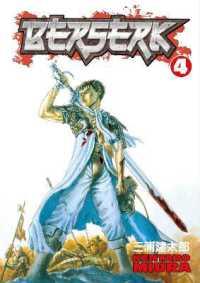 Link to an enlarged image of Berserk 4 (Berserk (Graphic Novels)) <4>