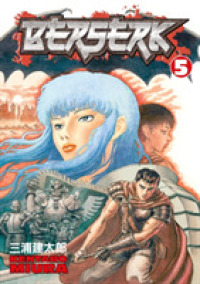 Link to an enlarged image of Berserk 5 (Berserk (Graphic Novels)) <5>