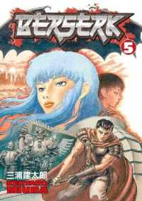 image of Berserk 5 (Berserk (Graphic Novels)) <5>