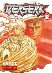 Link to an enlarged image of Berserk 8 (Berserk (Graphic Novels)) <8>