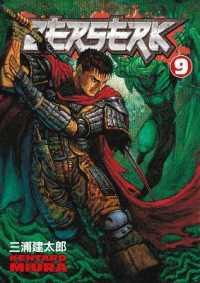 Link to an enlarged image of Berserk 9 (Berserk (Graphic Novels)) <9>