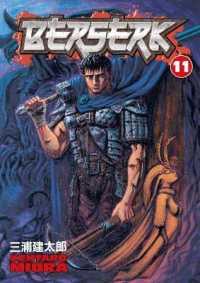 Link to an enlarged image of Berserk 11 (Berserk (Graphic Novels)) <11>