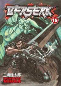 Link to an enlarged image of Berserk 15 (Berserk (Graphic Novels)) <15>